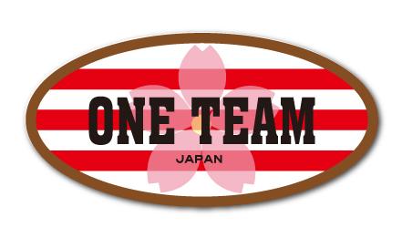 お客様からのご要望を商品化 付与 ONE TEAM ステッカー 桜 楕円 数量限定 ワンチーム ラグビー スローガン グッズ チーム 応援 GSJ054 日本代表 JAPAN