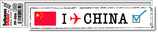 旅の思い出に フットプリントステッカー FP006 中国 CHINA トラベル 永遠の定番 スーツケース お気にいる ステッカー グッズ