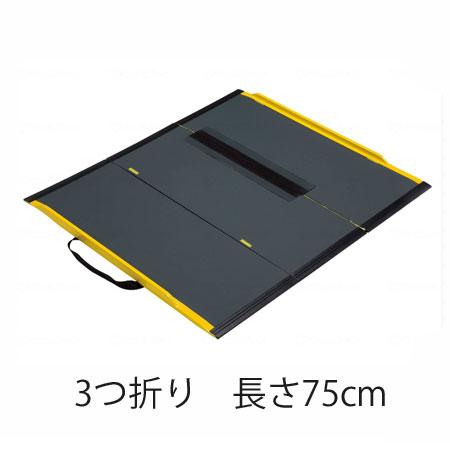 「代引・同梱不可」ダンロップホームプロダクツ ダンスロープ GO 3つ折り 専用バッグ付属 1台 75cm