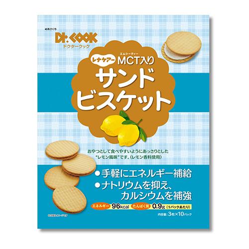 日清オイリオ レナケアーMCT入りサンドビスケット 3枚×10×12袋
