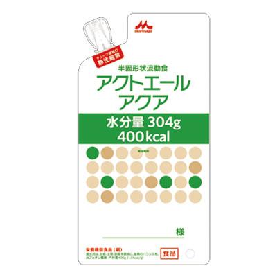あす楽対応 森永 クリニコアクトエールアクア バッグ 半固形流動食400g(400kcal)×20個カフェオレ風味 経管栄養