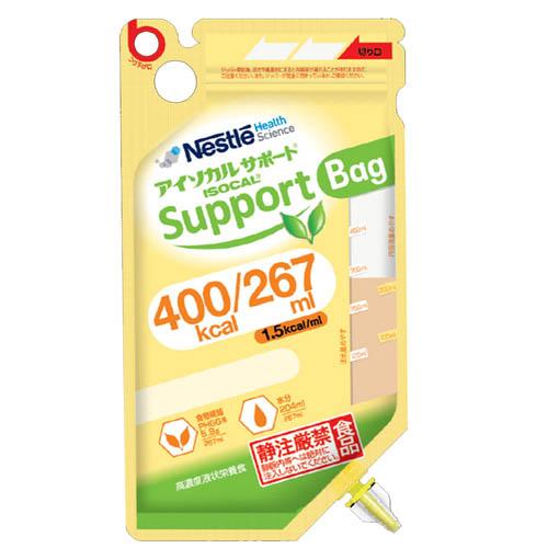 ネスレ アイソカル サポート Bag400kcal/267ml18個入りバッグタイプ乳糖ゼロ、食物繊維グアーガム分解物