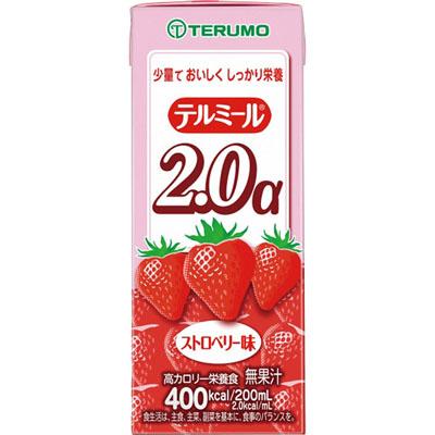テルモ テルミール2.0α ストロベリー味紙パック200ml(400kcal)×24本高カロリー栄養食、ビタミンB1