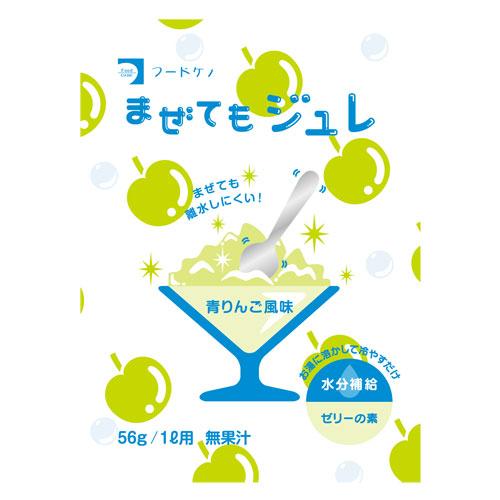 フードケア まぜてもジュレ 青りんご風味 56g×96