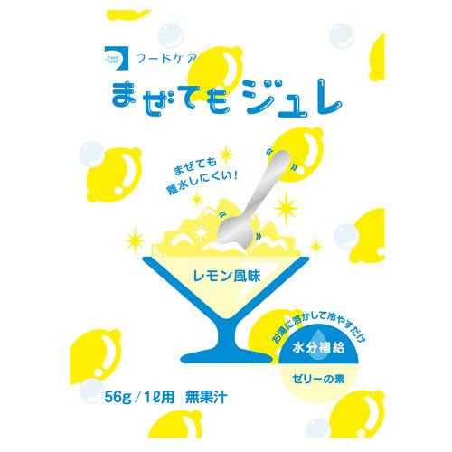 フードケア まぜてもジュレ レモン風味 56g×96