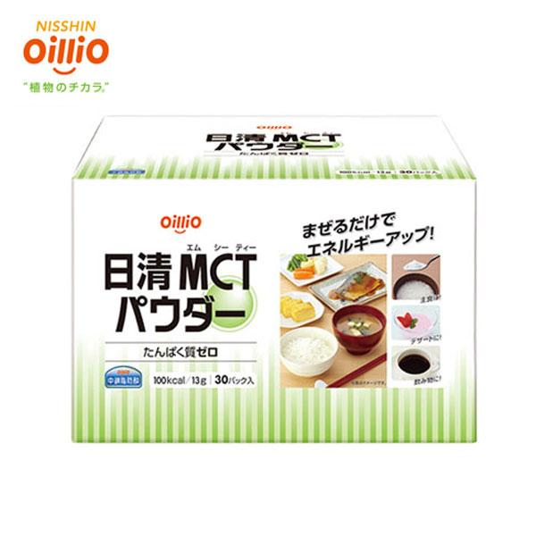 日清オイリオ 日清MCTパウダー 13g×30×4