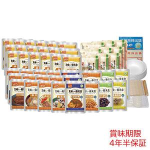 アルファフーズ 美味しい防災食ファミリーセット(保存水無し)FS34(3人×3日分) 非常食 防災食 UAA食品