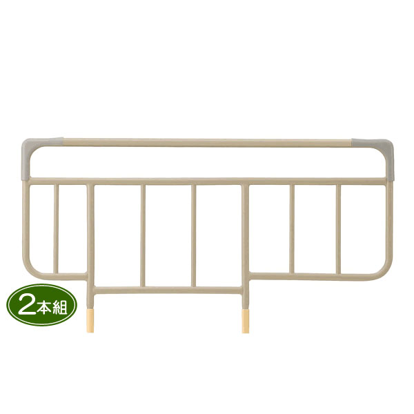 パラマウントベッド 介護ベッド用サイドレールベッドサイドレール 標準タイプKS166、KS161Q、KS176、KS171Qパラマウントベッド