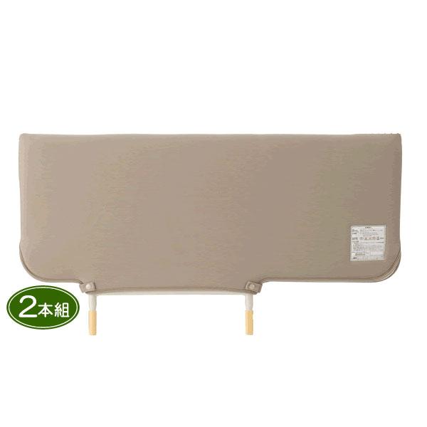 パラマウントベッド 介護ベッド用サイドレールベッドサイドレール ソフトカバー付標準タイプKS166QC、KS161QCKS176QC、KS171QCパラマウントベッド