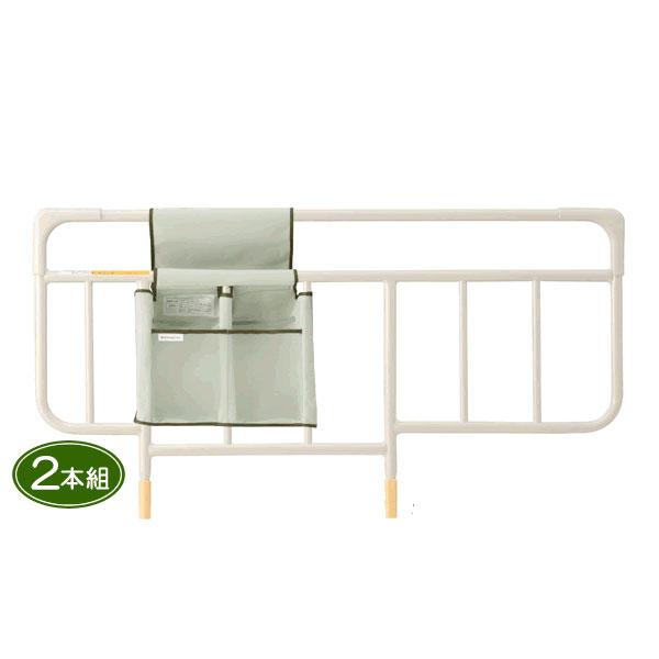 パラマウントベッド 介護ベッド用サイドレールベッドサイドレール サクっとポケット付き標準タイプKS161QBP、KS171QBPパラマウントベッド