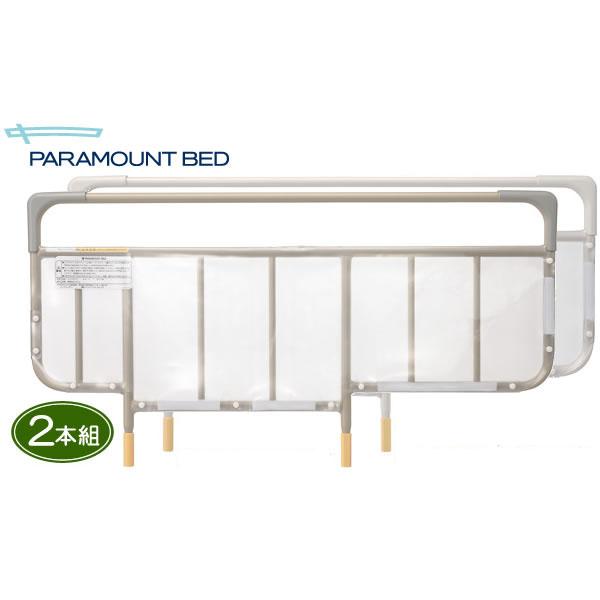 パラマウントベッド介護ベッド用サイドレールベッドサイドレールクリアカバー付標準タイプKS166QT、KS161QTKS176QT、KS171QTパラマウントベッド, SOHO本舗:e1711306 --- sunward.msk.ru
