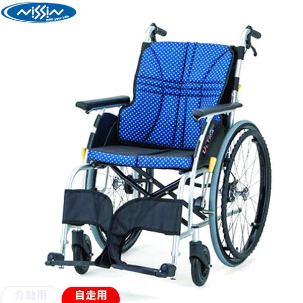 日進医療器自走用車椅子ULTRA ウルトラNA-U1 NA-U1車いす 車イス送料無料発送 代引き不可