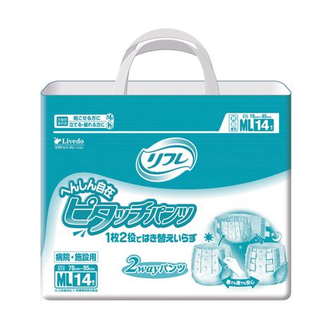 [直送品]リブドゥ 業務用 へんしん自在ピタッチパンツ ケース MLサイズ 14枚/4袋 (W70~95cm)[直送品以外と同梱不可]