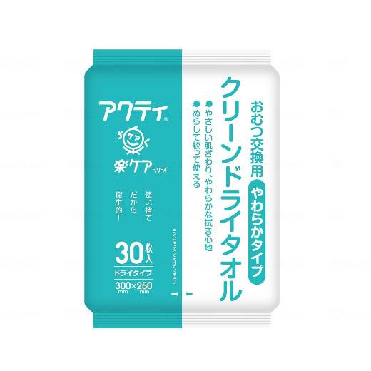 クレシア クリーンドライタオル ケース やわらかタイプ(30枚/24袋入)