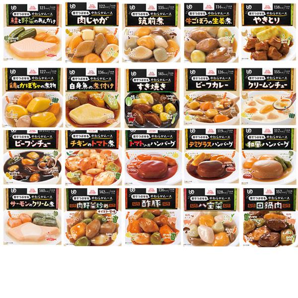 同梱不可商品 直送品 エバースマイル 20種から選べる5個セット 区分3 舌でつぶせる 超美品再入荷品質至上 やわらかムース 捧呈 直送品以外と同梱不可