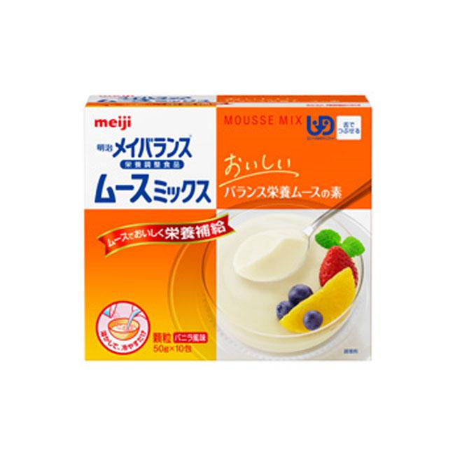水に溶かすだけの栄養ムースの素 明治 メイバランス セットアップ ムースミックス 送料無料 新品 バニラ風味 50g×10包