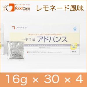 フードケア 一挙千菜アドバンス レモネード風味 16g×30×4