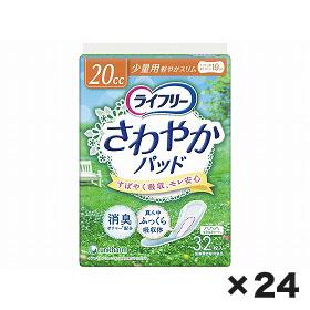 ユニチャーム ライフリ-さわやかパッド少量用 1ケース(32枚×24個)