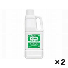 ユニチャーム 業務用 Gライフリー LFおしり洗浄液Neoシトラス付替え1750mll 1ケース(2個)