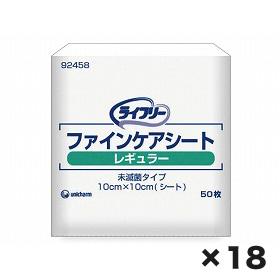 ユニチャーム 業務用 Gライフリ-ファインケアシ-トレギュラ- 1ケース(50枚×18個)