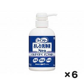 ユニチャーム 業務用 Gライフリ-おしり洗浄液Neo350ml 1ケース(6個)