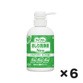 ユニチャーム 業務用 Gライフリ-おしり洗浄液Neoシトラス350ml 1ケース(6個)