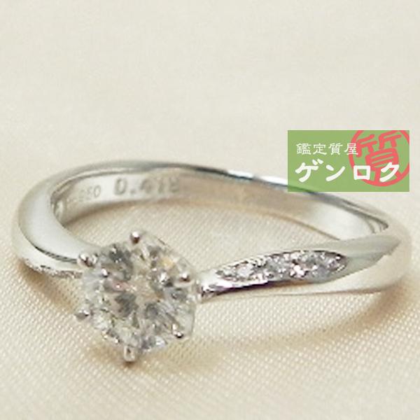 【中古】タサキ PT950 0.418ctダイヤ リング 指輪 新品同様 プラチナ950 TASAKI【美品】【質屋】【代引き手数料無料】