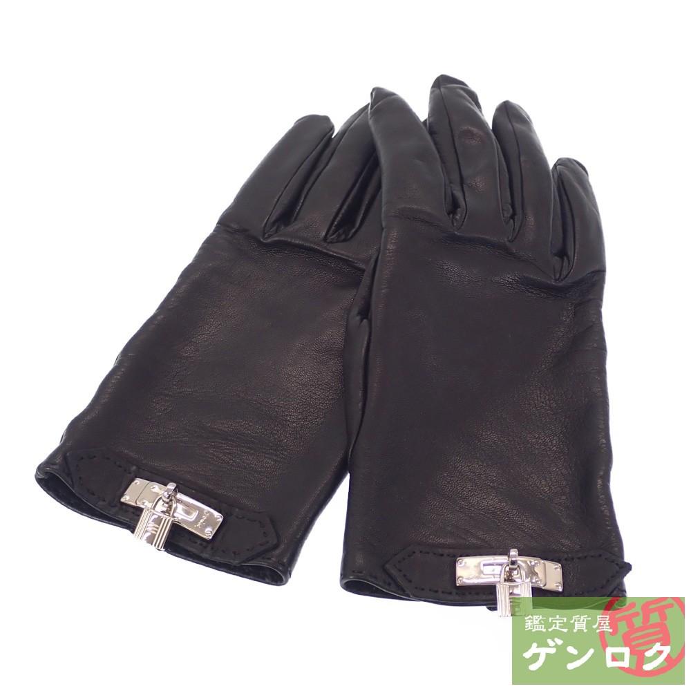 【中古】 エルメス カデナモチーフ 手袋 黒 ブラック レザー 手袋 HERMES【質屋】【代引き手数料無料】