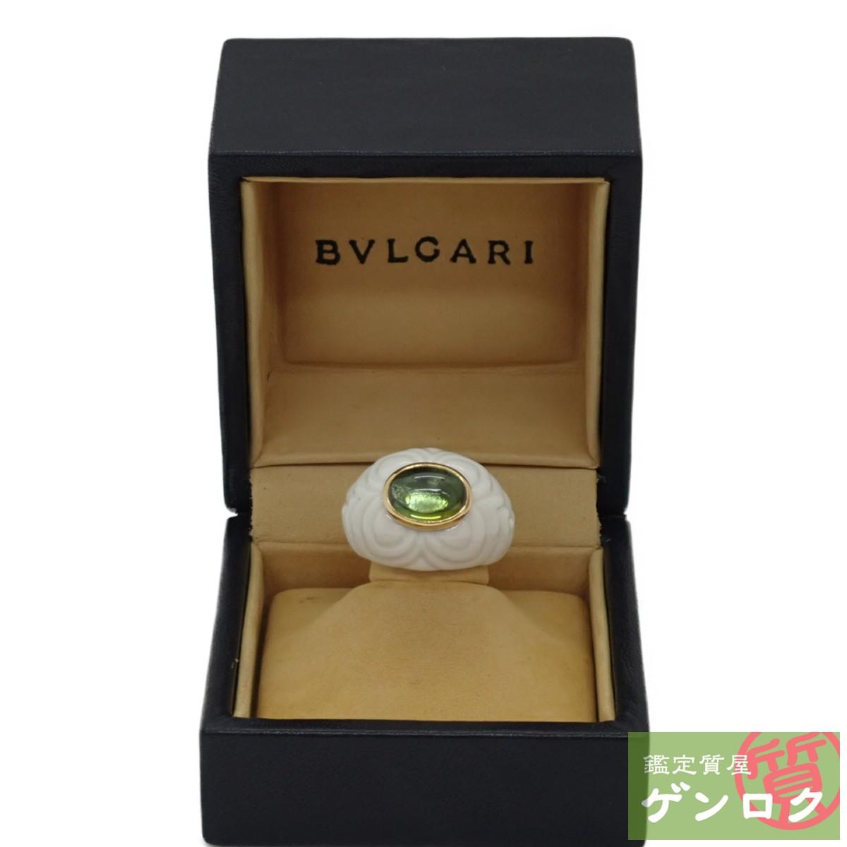 【中古】ブルガリ チャンドラ リング セラミック ペリドット 750YG リング 指輪 BVLGARI【質屋】【代引き手数料無料】