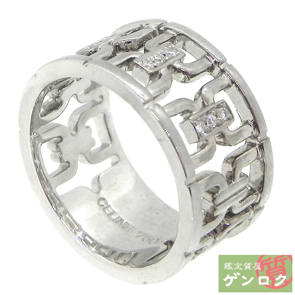 【中古】セリーヌ ダイヤ K18WG ホワイトゴールド リング 指輪 CELINE【質屋】【代引き手数料無料】