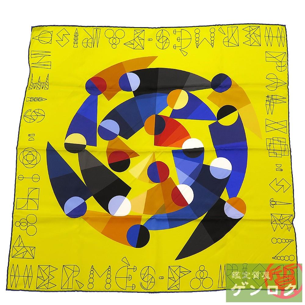 【中古】エルメス カレ 70 ジョーヌ シルク ブルー イエロー スカーフ HERMES【質屋】【代引き手数料無料】