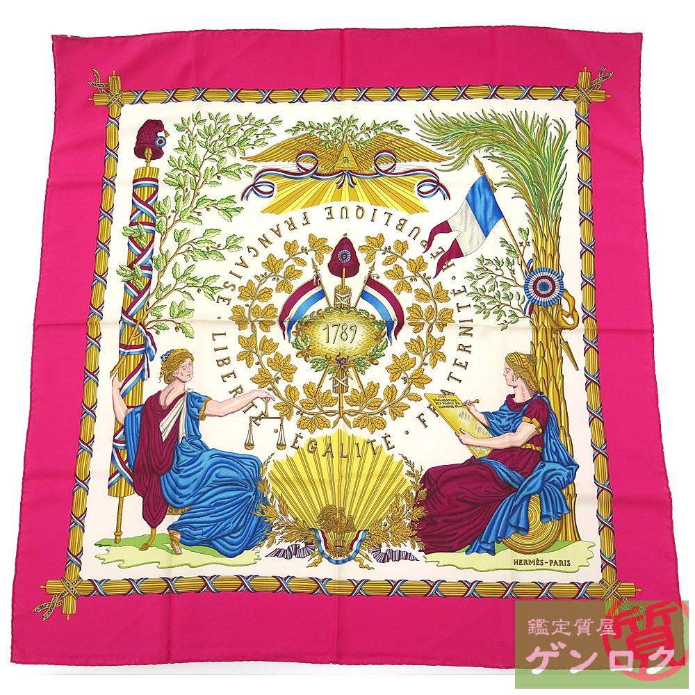 【中古】エルメス カレ 90 フランス革命記念 1789 シルク スカーフ HERMES【質屋】【代引き手数料無料】