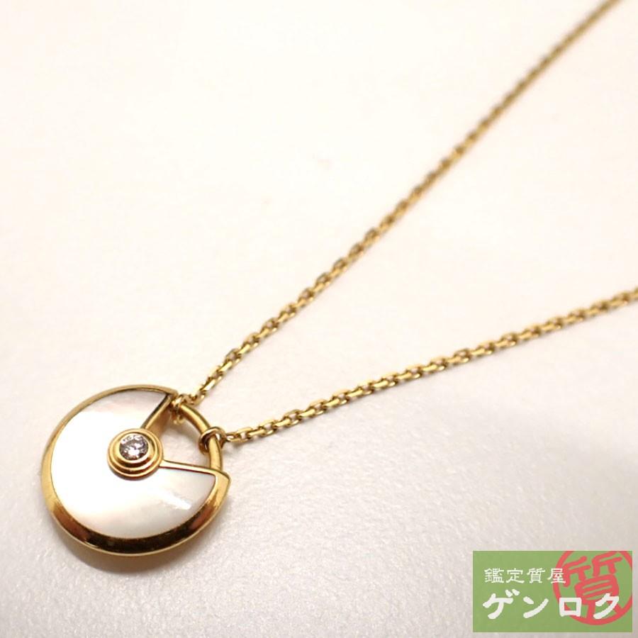 【中古】カルティエ アミュレット ネックレス K18 ダイヤモンド パール ゴールド CARTIER【質屋】【代引き手数料無料】