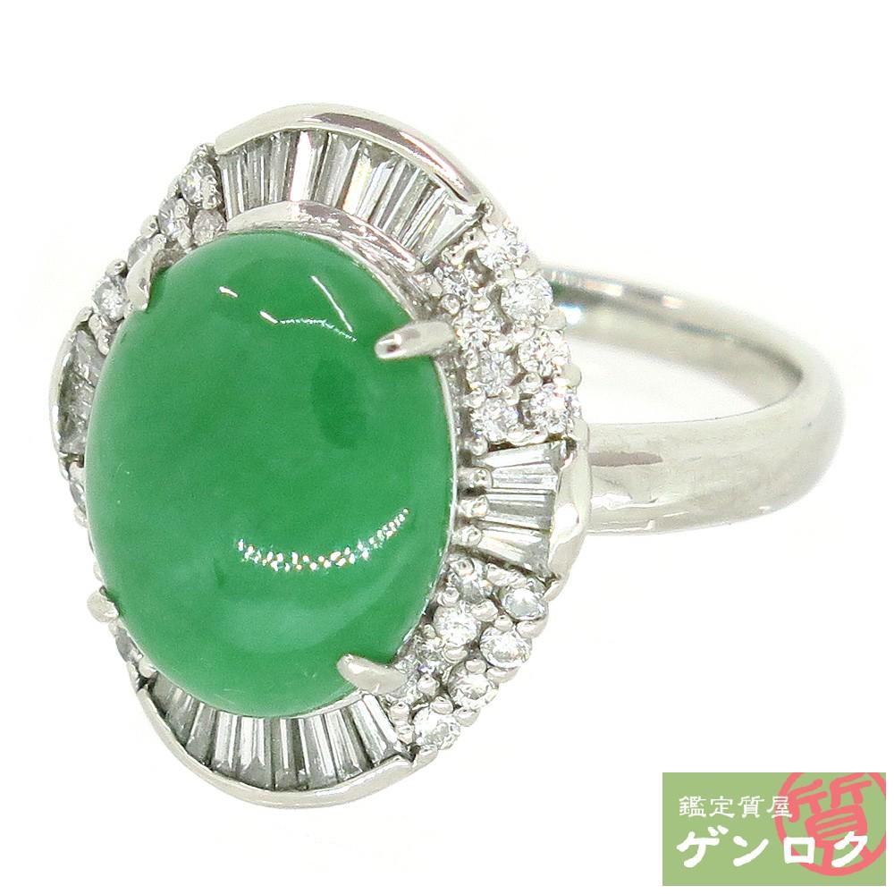 【中古】 ヒスイ ダイヤモンド Pt800 プラチナ 13号 リング 指輪【質屋】【代引き手数料無料】