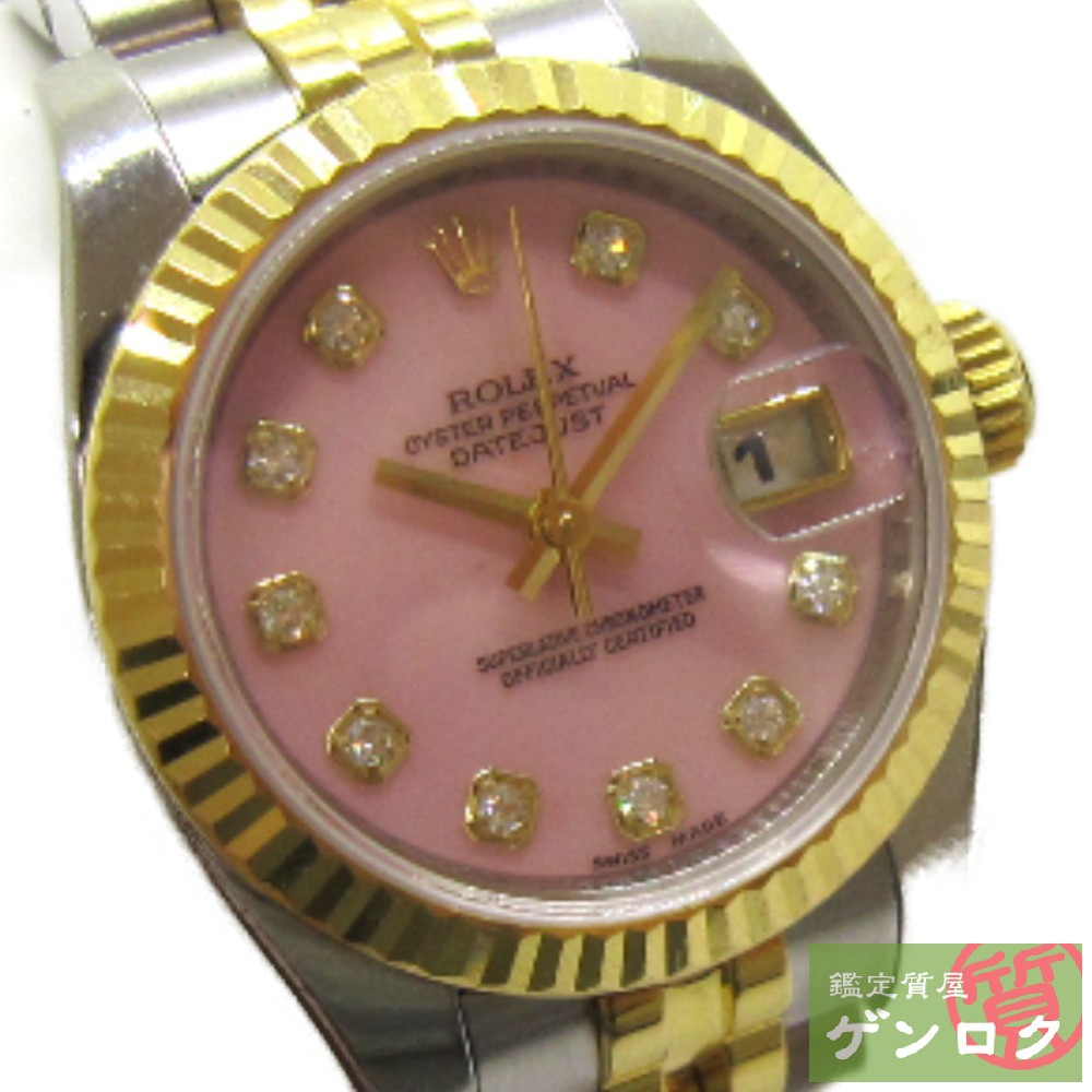 【中古】ロレックス 179173G SS×K18YG ピンクオパール オイスターパーペチュアル デイトジャスト 10ポイントダイヤ 腕時計 ROLEX【質屋】【代引き手数料無料】