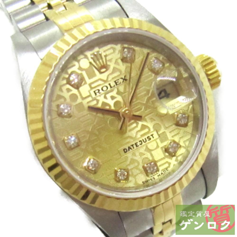 【中古】ロレックス 79173G ステンレススチール K18イエローゴールド 10ポイントダイヤ デイトジャスト シャンパンゴールド コンピューター 腕時計 ROLEX【質屋】【代引き手数料無料】