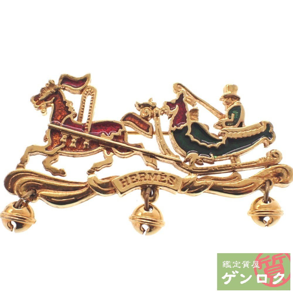 【中古】エルメス ブローチ 馬車 ゴールドカラー ブローチ レディースHERMES【質屋】【代引き手数料無料】