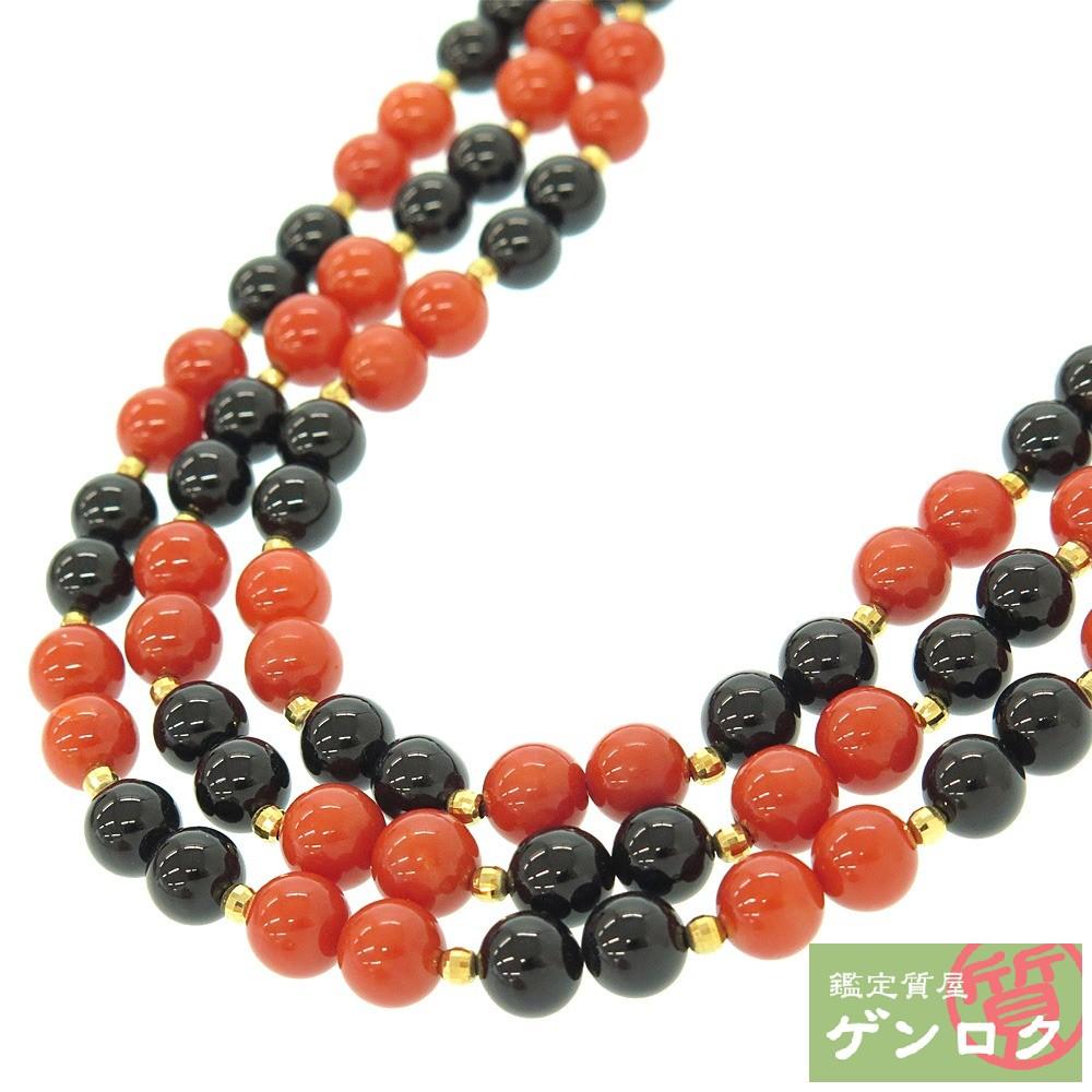 【中古】 ネックレス K18 オニキス オニックス サンゴ 珊瑚 ブラック×レッド【質屋】【代引き手数料無料】