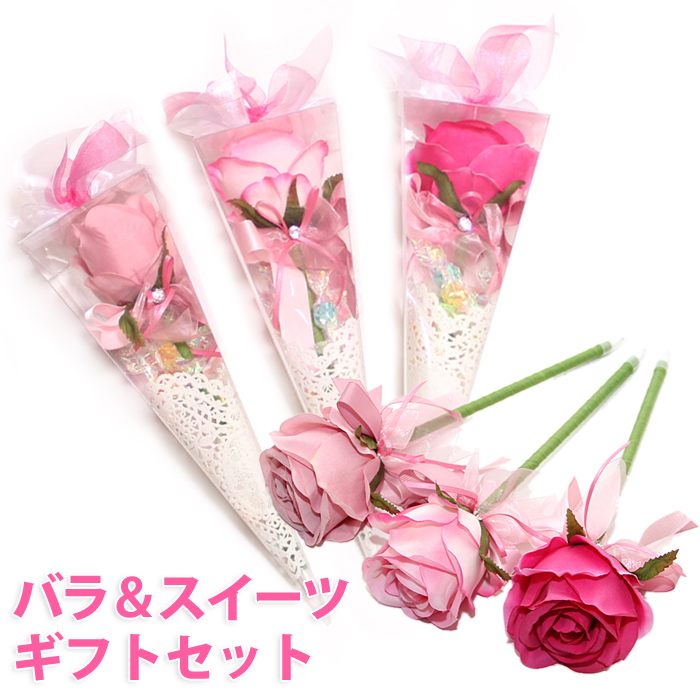 Plum With Bara Pen Flower Gift Set Artificial Rose Ball Point