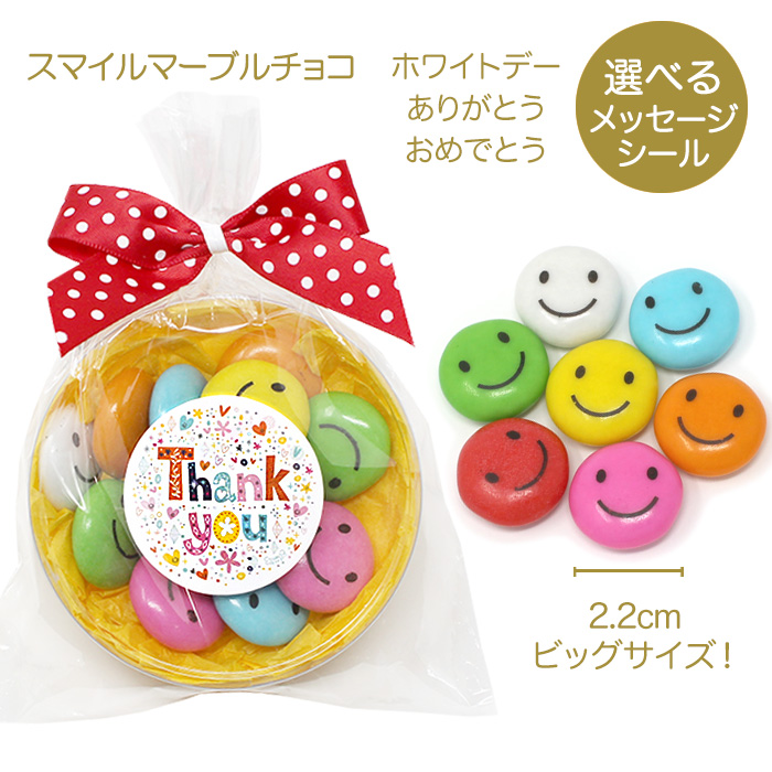 小学生女子のバレンタイン友チョコ交換に、1000円ぐらいで買えるチョコレートのおすすめは?