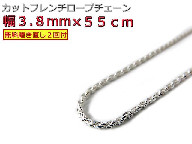 ハワイアンジュエリー ネックレス シルバー925 約4mm 55cm フレンチロープチェーン