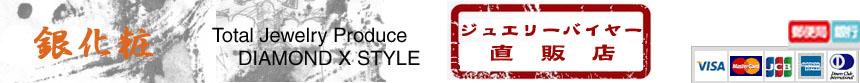 ジュエリーバイヤー直販店-銀化粧-:革紐 ネックレス/シルバーチェーン等/楽天1位人気アクセをバイヤー直販