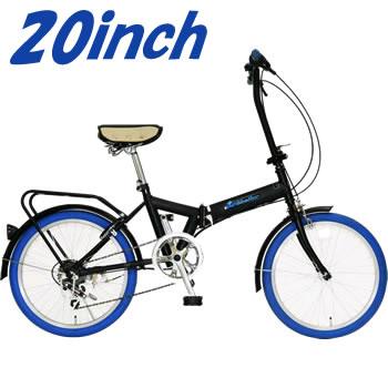 FD1B-206-BL 美和商事 Rhythm(リズム) 20インチ折畳自転車 6段変速 ブルー【smtb-k】【ky】【KK9N0D18P】