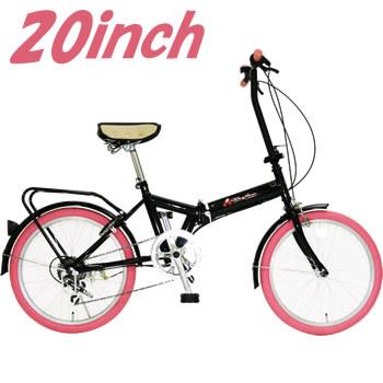 FD1B-206-PK 美和商事 Rhythm(リズム) 20インチ折畳自転車 6段変速 ピンク【smtb-k】【ky】【KK9N0D18P】