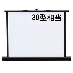 PRS-K30K サンワサプライ プロジェクタースクリーン(机上式)【KK9N0D18P】