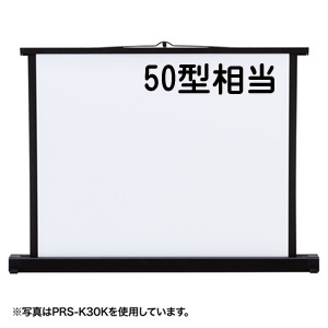 PRS-K50K サンワサプライ プロジェクタースクリーン(机上式)【smtb-k】【ky】【KK9N0D18P】