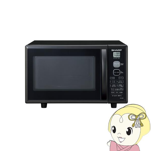 RE-S50B-B シャープ オーブンレンジ15L ターンテーブル式 ブラック系【smtb-k】【ky】【KK9N0D18P】
