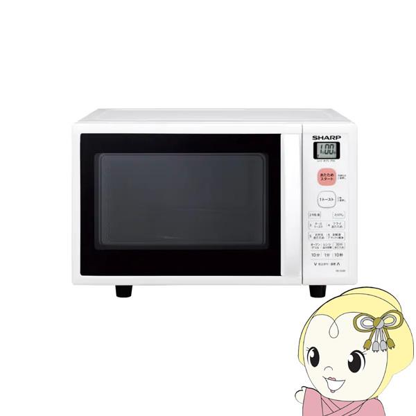 RE-S50B-W シャープ オーブンレンジ15L ターンテーブル式 ホワイト系【smtb-k】【ky】【KK9N0D18P】
