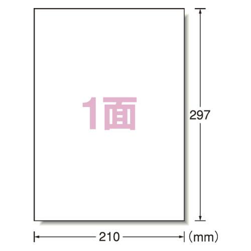 CR-27211 エーワン PPCラベル A4判 ノーカット 500シート 28762【smtb-k】【ky】【KK9N0D18P】