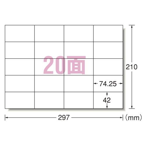 CR-27213 エーワン PPCラベル A4判 20面A型 宛名・表示用 500シート 28764【smtb-k】【ky】【KK9N0D18P】